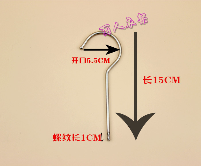 Clothing store accessories electroplating pearl nickel thread round hook hanger long Gou Zi(China (Mainland))