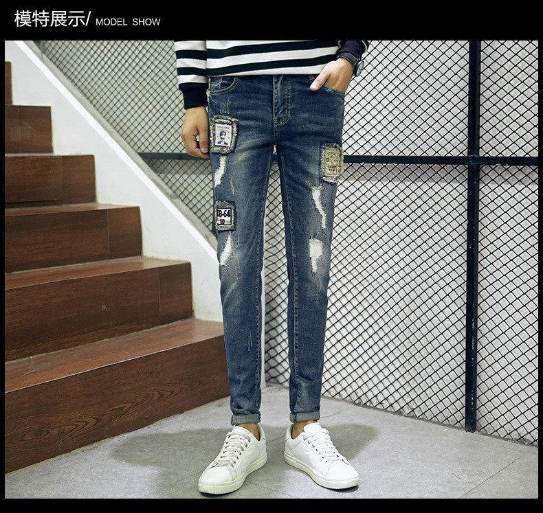 Winter new men's fashion patch jeans Korean Slim pants men and youth casual pants do228