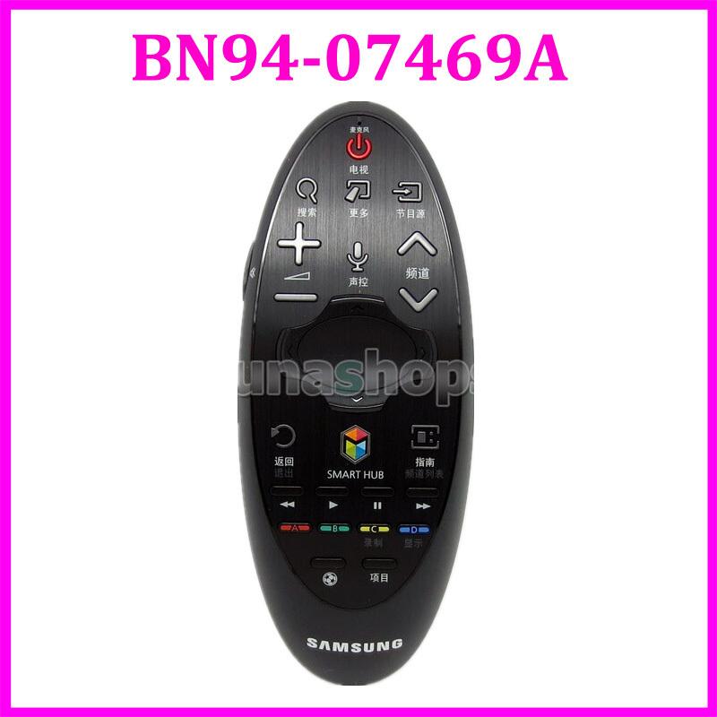 Original BN94-07469A sound touch Remote control For Samsung Smart Hub HU7000 H6400 HU9800 LED TV Hu Set LN004507(China (Mainland))
