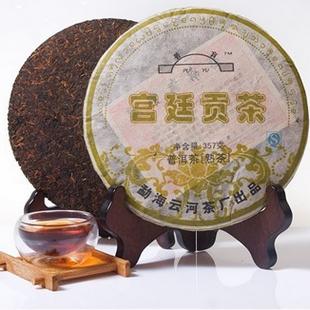 2006 Pu er tea 357g Royal tribute tea cooked tea health tea(China (Mainland))