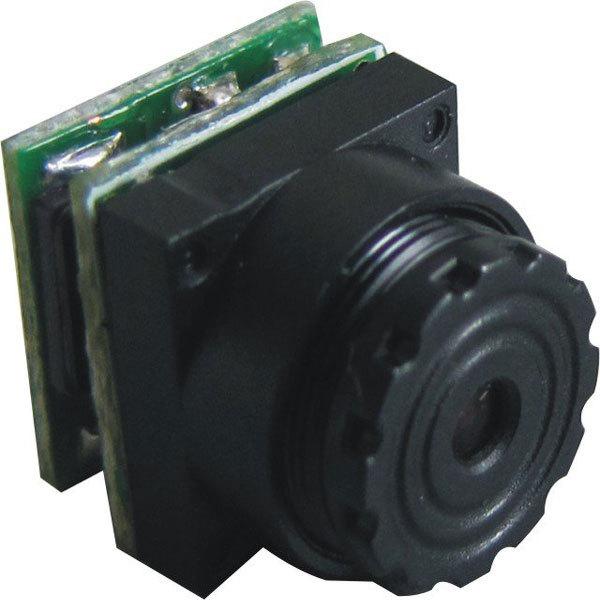 Здесь можно купить  520TVL 1g mini HD camera CMOS  for RC CCTV FPV airplane ,RC train ,for home, garden. ..( 0.008lux, 9.5x9.5x12mm)  Игрушки и Хобби