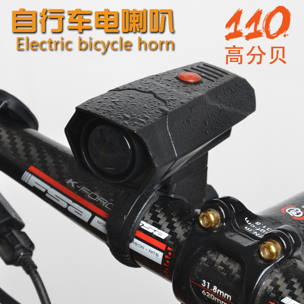 Bicycle Bell Cycling Horns Electronic Bike Bicycle Handlebar Ring Bell Horn Strong Loud Air Alarm Bell Sound Bike Horn Safety(China (Mainland))