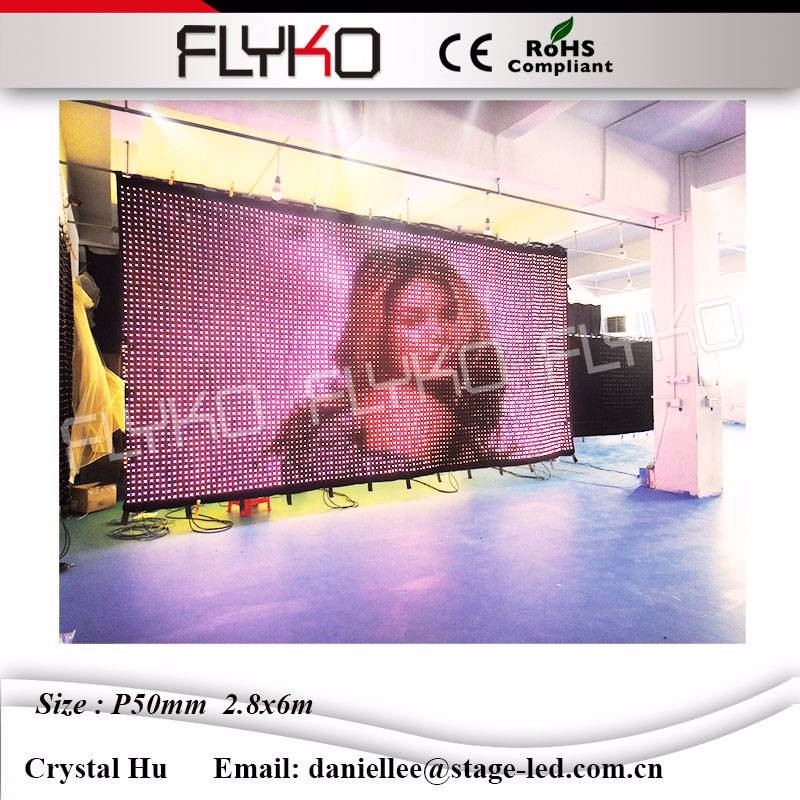 Low consumption led wall lamps wall mounted led screen curtain distribute P50mm 2.8x6m