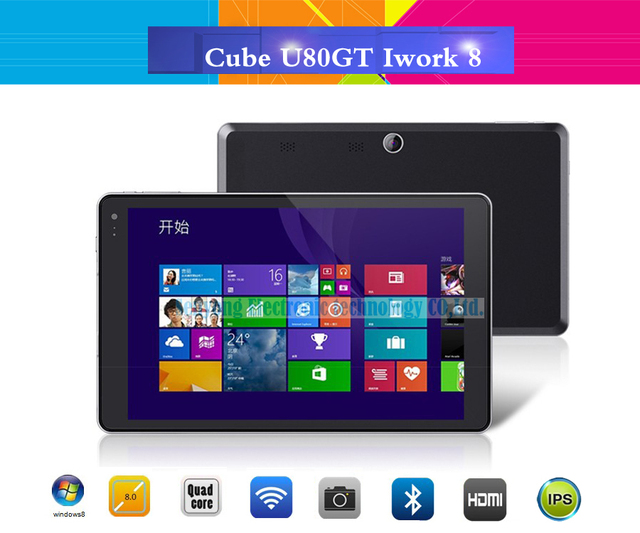 device Samsung buy cube iwork 8 dual boot os android 4 4 windows 10 tablet pc 8 inch 1280x800 ips 32gb bluetooth you think 1998