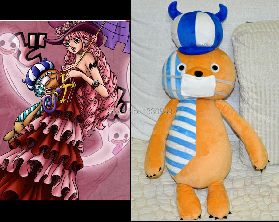 Anime Short Plush Doll.Perona. Ghost princess.One Piece.Kumasy.Bear. Size:60cm(China (Mainland))