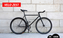 Buy 1 piece fixie Bicycle Fixed gear bike 46cm 52cm 56cm DIY single speed road bike track fixie bicycle fixie bike for $149.00 in AliExpress store