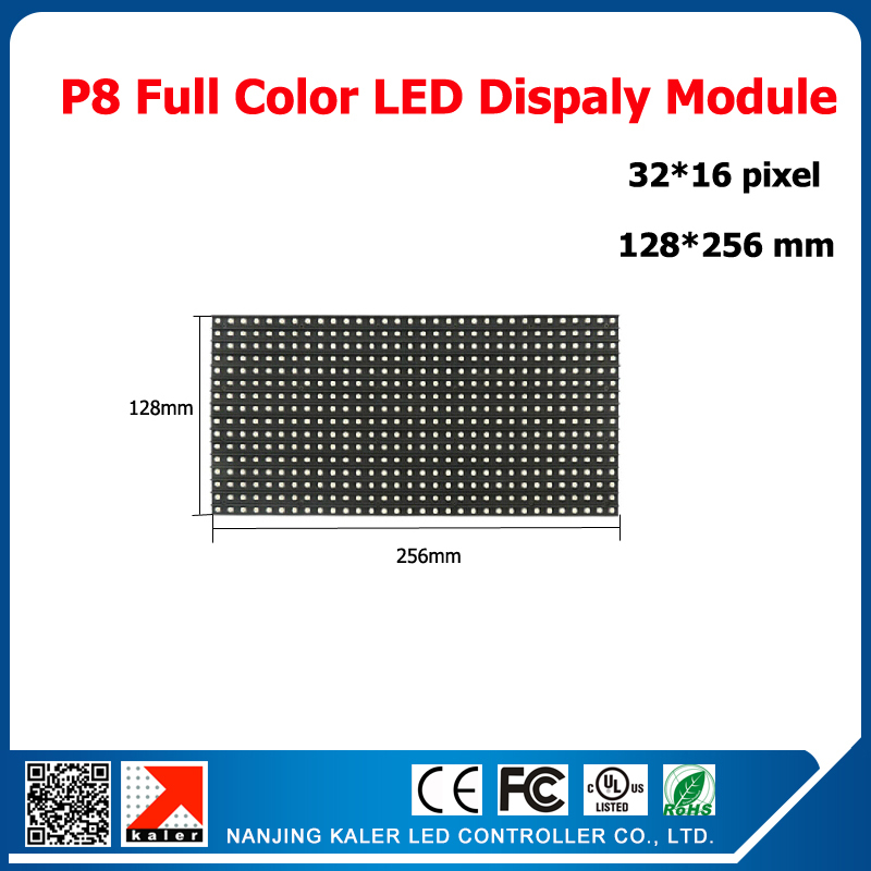 P8 SMD Outdoor LED display module 32*16 pixel waterproof 256*128mm p8 led display panel full color(China (Mainland))
