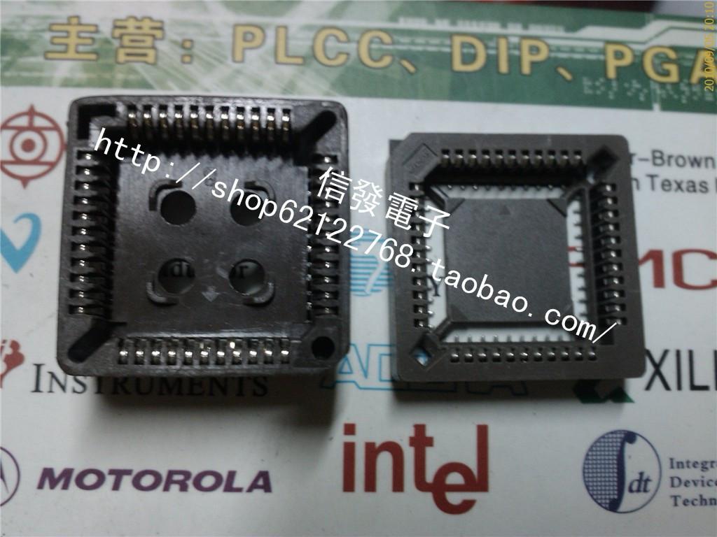 PLCC socket(China (Mainland))