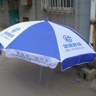 Windproof outdoor umbrella advertising 2.6 m leisure shade umbrellas customized print<br><br>Aliexpress