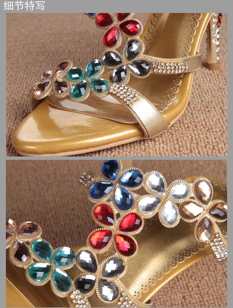 Rhinestone Women Pumps New Spring 2015 Diamond Sandals Genuine Leather Shoes High-Heeled Party Wedding Shoe Diamonds