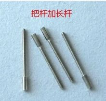 Free Shipping 150pcs New Watch Part Stem ExtensionsT Winders Replacement Spare Fits 0.9mm Stems