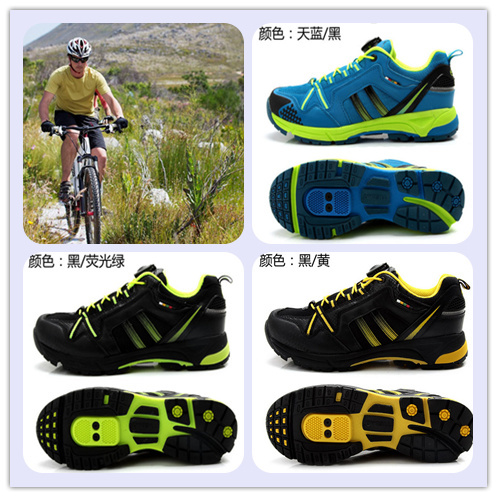 2015 MTB and Cycling Shoes Men Mountain Bike SPD System Racing Europe omen icycle Shoes Road Bike Shoes Trekking Shoes(China (Mainland))