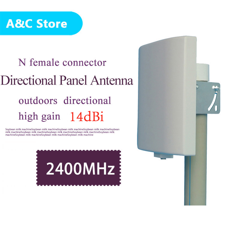 2.4GHz wifi directional antenna Indoor/Outdoor 2400-2483MHz Wall Mount Patch Panel Flat Antenna WiFihigh gain 14dBi(China (Mainland))