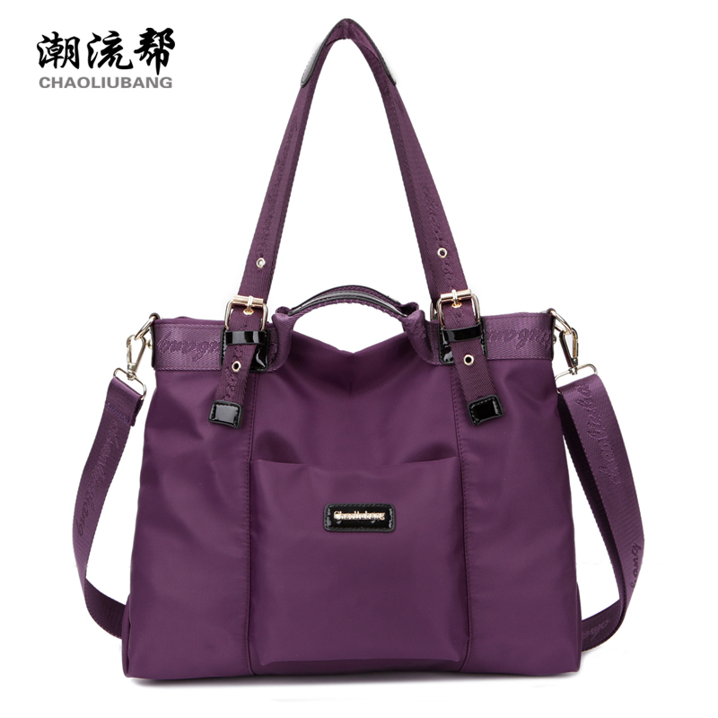 Squirrel fashion nylon 2016 new elegant classic popular lady handbags vogue women shoulder bags casual tote girls solid bolsas(China (Mainland))
