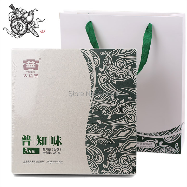 Menghai Dayi 2013 New P 301 Chen Zhi Wei three batches of raw tea gift tea