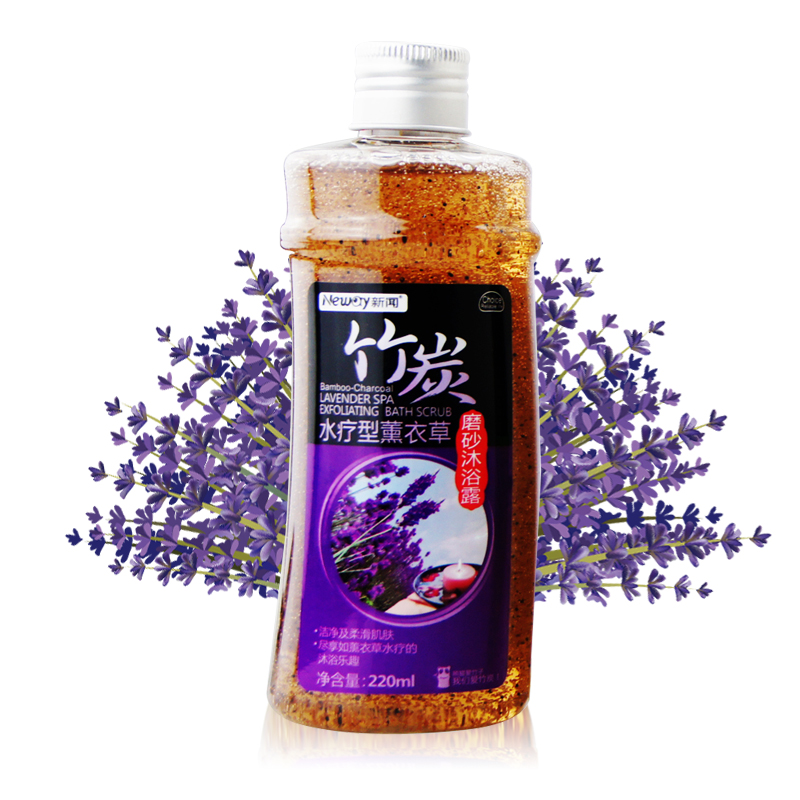 bottle bamboo bath lavender moisturizing skin deep clean itching carbon type to the spa lavender frosted glass shower gel(China (Mainland))