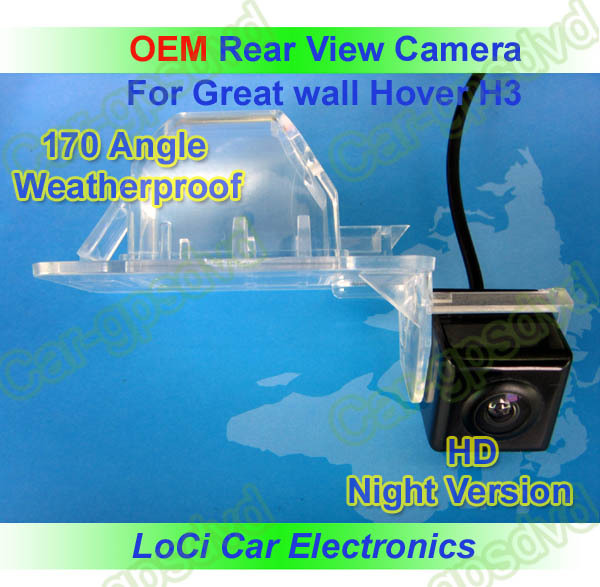 Free shipping! HD Rear View Great Wall Hover H3 CCD night vision car reverse camera auto license plate light camera(China (Mainland))
