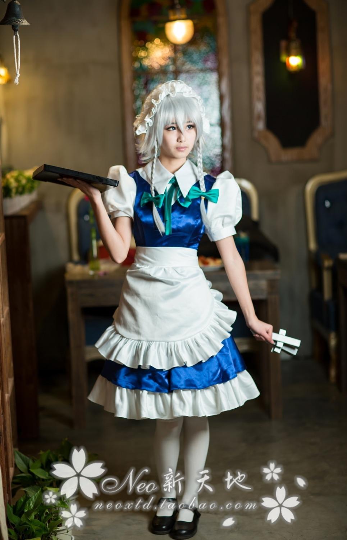 Смотреть maids in dream 7 фотография