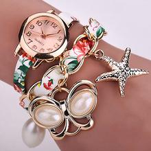 Hot Selling Latest Women's Girl's Beauty Faux Pearl Butterfly Starfish Charms Bracelet Wrist Watch 6T4Z W2E8D