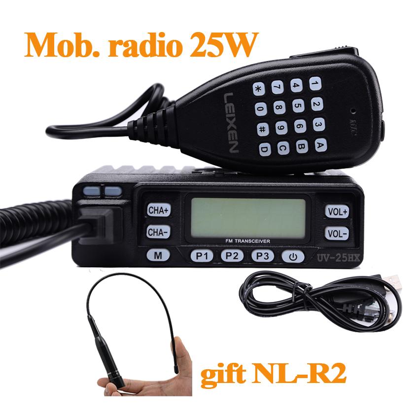leixen 25W UV-25HX Mobile radio better than walkie talkie QYT KT8900 kt-8900r baofeng uv-5ra uv-5r tyt th-9800 md-380 radio yeas(China (Mainland))