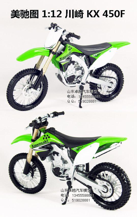 Kawasaki kx 450f off-road motorcycle model mountain bike(China (Mainland))