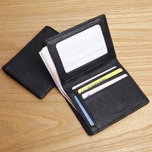 LAN Men's leather vertical small wallet man head layer cowhide slim wallet suit pocket wallet