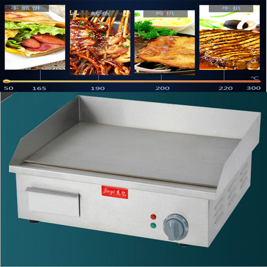 Free shipping by DHL , 1pcs FY-818A ,Stainless steel flat and grooved electric griddle, grooved electric fried pans<br><br>Aliexpress