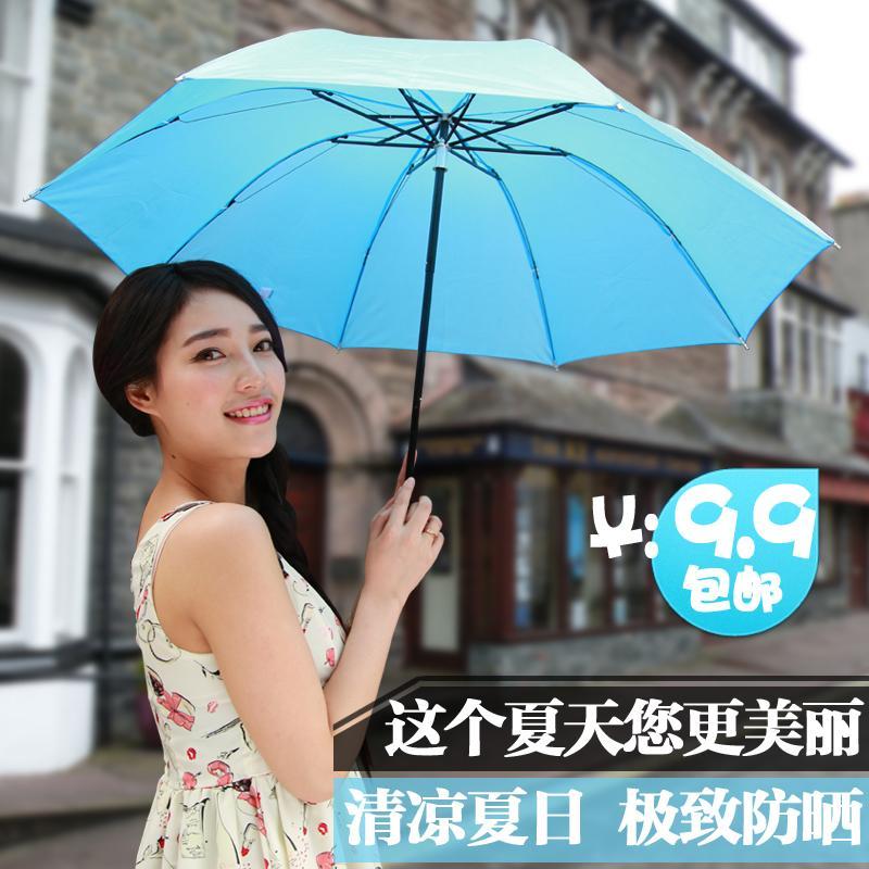 9 Colors Brand Umbrella Female Cute Funny Umbrella For Women Parasol Anime Folding Umbrellas Rain Cheap Free Shipping(China (Mainland))