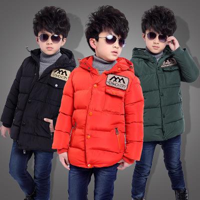 Зимняя удлинённая тёплая куртка пуховик для мальчиков. Рост от 110 до 160 см