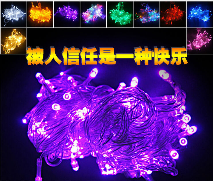 220V EU 110V US 50M led string lights outdoor decoration light 400led decoration light waterproof christamas light Purple pick(China (Mainland))