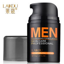 Free Shipping Hot Sale Good Quality Laikou 50g moisturizing cream moist men's skin care products