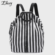 Ellacey Women Waterproof Laptop Backpack Leather Backpacks Women Bag School Traveller Backpack Bag 2017 Striped Genuine Leather(China (Mainland))