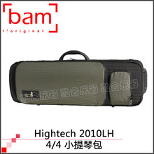 Bam portable case 2.5 square bag elegant paragraph violin box 2010lh(China (Mainland))