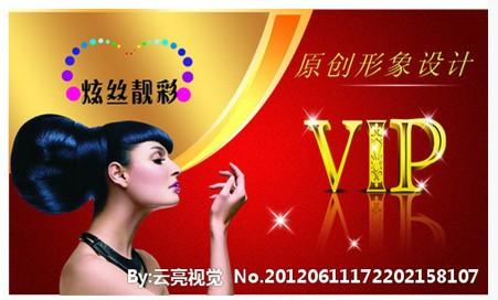 PVC VIP membership card and business card/name card printing<br><br>Aliexpress