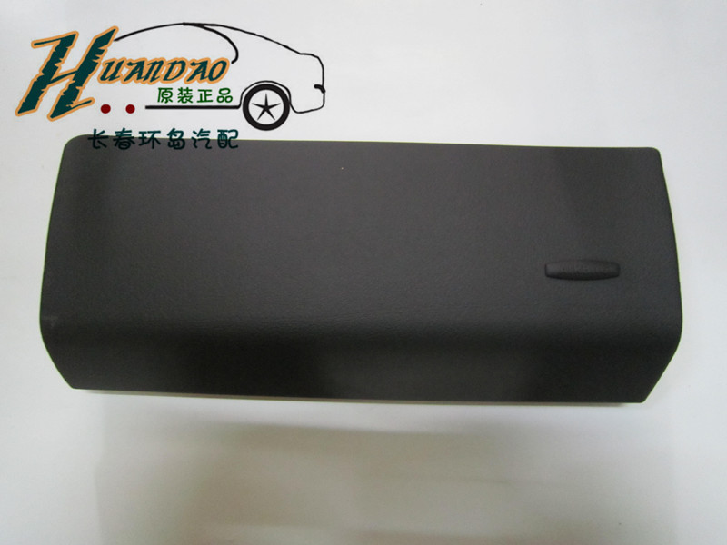 For faw Volkswagen jetta cover plate The mass loading parts free shipping(China (Mainland))
