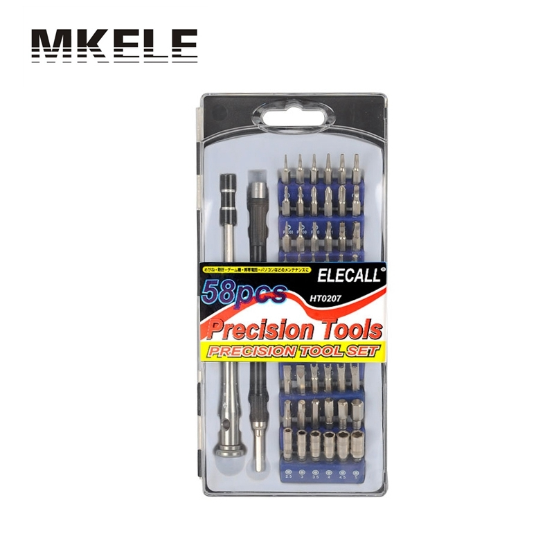 58in1 Multi-function Screwdriver Kit Repair For PC Phone Appliances Camera Glasses Socket Hard Disk Toy MP3 Set China(China (Mainland))