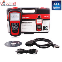 Autel Maxidiag Elite MD802 All systems Engine Transmission ABS Airbag Diagnostic Reset Tool Update Online Universal Auto Scanner(China (Mainland))