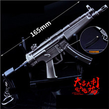 Игра Playerunknown's Battlegrounds косплей реквизит PUBG 14 видов стилей MK60 пистолет металлический оружие брелок для ключей 6 шт./компл. Новинка(China)