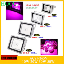 2015 Brand New 10W 20W 30W 50W Blue 554nm Red 660nm Hydroponic Plant Flood LED Grow Lights Water Proof