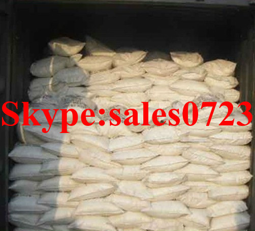 UREA 46%-- with competitive price(China (Mainland))
