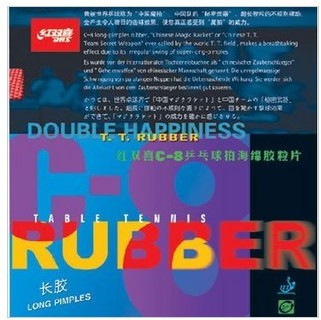 Free shipping Double happiness table tennis dhs c8 long plastic sleeve rubber