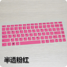 Buy Silicone Laptop Keyboard Protector Cover Skin Lenovo S300 310 S435 S405 S410 415 U430 S400 S415 U310 U410 M490S for $2.84 in AliExpress store