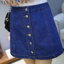 Cheap Denim Short Skirt