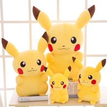 Buy 13.5 Inches 35CM Animals Plush Toys Pikachu Stuffed Plush Dolls Kids Stuffed Toys Soft Stuffed Animals Toys Figure Dolls PL01 for $12.49 in AliExpress store