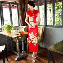 Buy Hot Sale Traditional Chinese Women's Satin Cheongsam Long Qipao Dress Red Summer Style Vestidos Size S M L XL XXL XXXL C27427 for $34.80 in AliExpress store