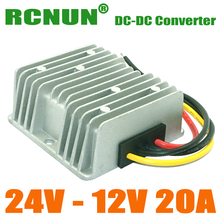 High Efficiency Step Down DC DC Converter 24V TO 12V 20A 240W Waterproof Car Power Supply(China (Mainland))