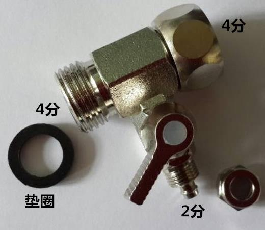 new type 3 way Connected ball valve 1/2 inch to 1/4 inch valve adapter <br><br>Aliexpress