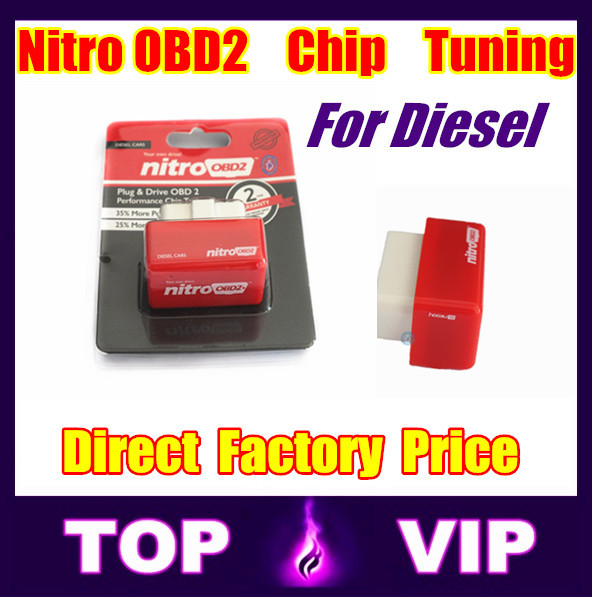 new arrival plug and drive obd2 chip tuning box performance nitroobd2 chip tuning box for. Black Bedroom Furniture Sets. Home Design Ideas