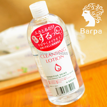 JAPAN Demaquilante Deep Cleansing Lotion Liquid Makeup Remove Water Make Up Remover Moderate 500ml Free Shipping
