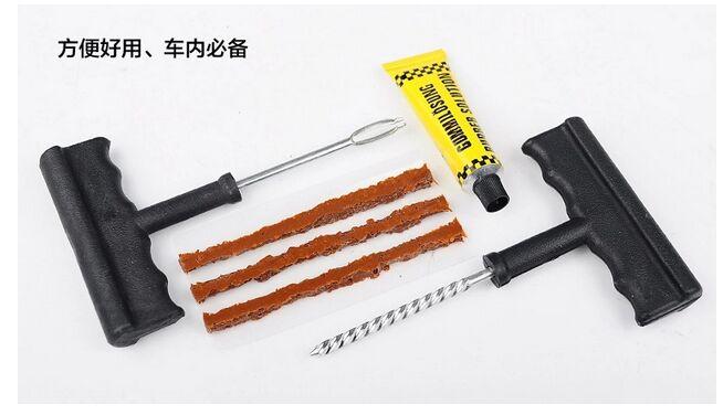 New arrival Auto car repair tools tire repair kit set flat motorcycle car wheel plug tool small pocket plugger(China (Mainland))